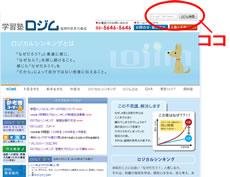20091007.jpg