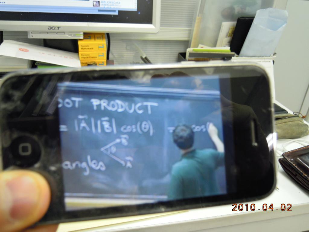 iphoneでMIT留学