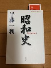 日本史には確かに興味をもったほうがいいと思う
