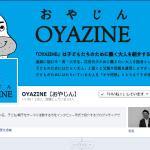 OYAZINE_fb