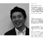 OYAZINE_nomura