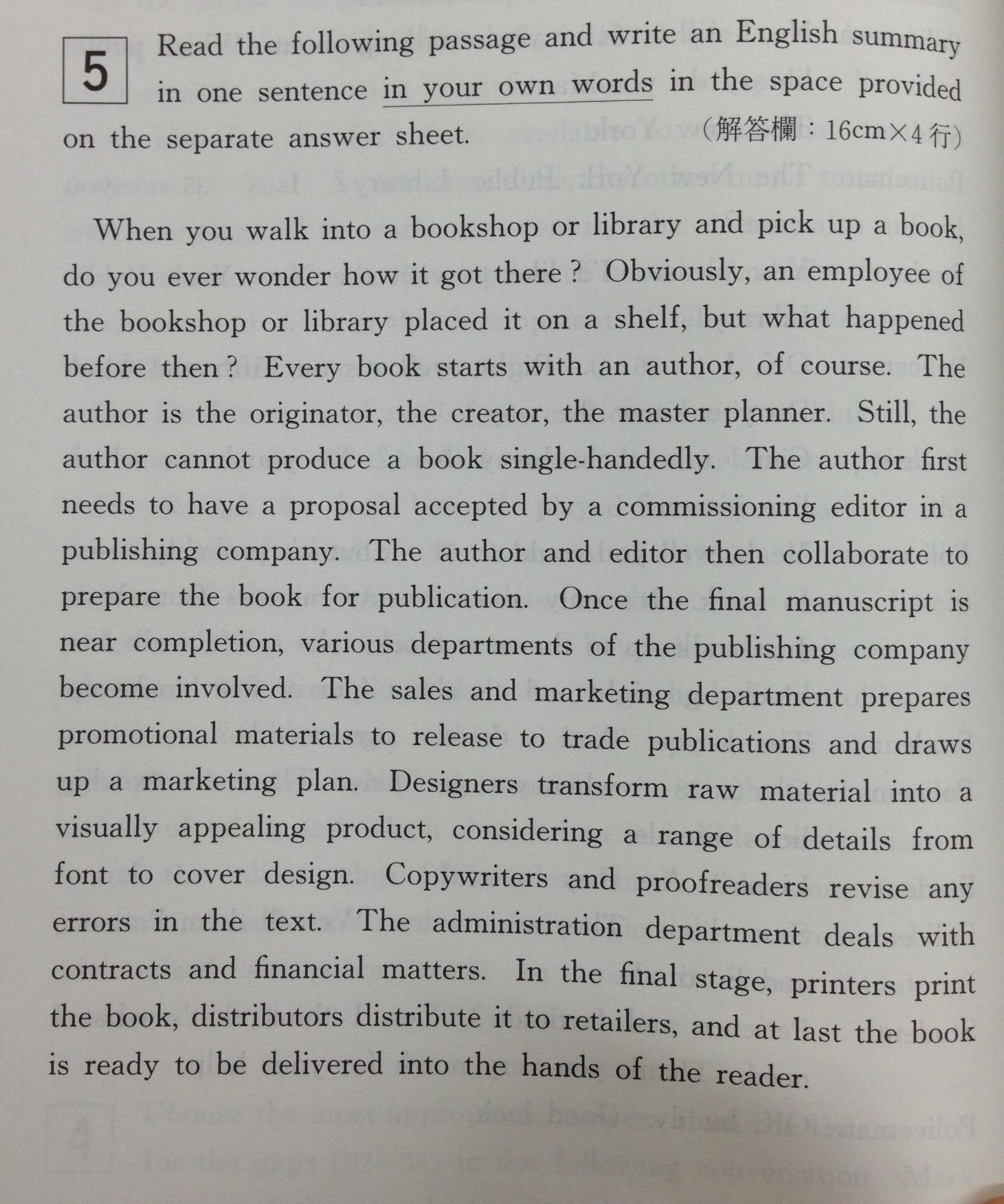 早稲田大学文化構想学部