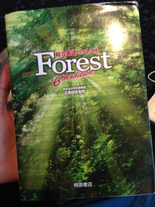 みんなが持ってるForest