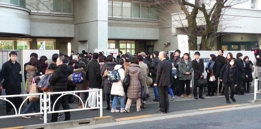 2014入試応援レポート~鴎友学園女子中学校