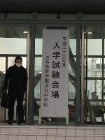 2013入試応援レポート~渋谷教育学園渋谷